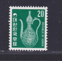 COREE DU SUD N°  534A ** MNH Neuf Sans Charnière, TB (D4552) Aiguière - Corée Du Sud