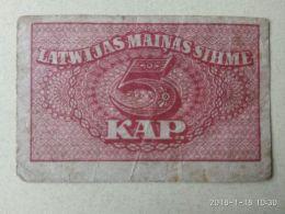 5 Kapeikas 1920 - Lettonie