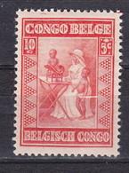 Congo Belge - Belg.Kongo  Nr 150   Neufs  - Postfris  - MNH  (XX) - Congo Belge