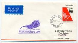 RC 6552 SRI LANKA 1980 1er VOL AIRLANKA COLOMBO - PARIS FRANCE FFC LETTRE COVER - Sri Lanka (Ceylon) (1948-...)