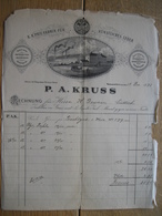 1873 GRAZ (AUSTRIA) - P. A. KRUSS - Fabrik Für Künstiches Leder - Buchbinder -Sparpapier -Sparstifte Und Schreibtafeln - Austria