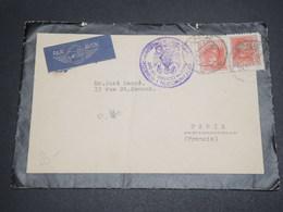 ESPAGNE - Enveloppe Pour La France En 1938 , Cachet Du Ministère De L 'Ordre Publique - L 12418 - 1931-50 Briefe U. Dokumente