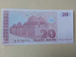 20 Dinari 1993 - Macedonia