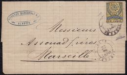 1880. ALEPPO TO MARSEILLE. 50 PARAS CDS. VERY FINE SIGNED AND COMPLETE LETTER. - 1858-1921 Ottoman Empire