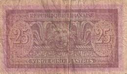 Billet De Necessite Officiels - Republique Syrrienne Du 12 Janvier 1948  Ref KOlsky 695 - Syrie