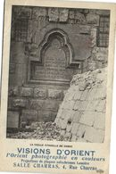 VISIONS D'ORIENT  La Vieille Citadelle De Damas Recto Verso - Syria