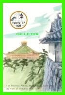 TOCKYO, JAPON - THE IMPERIAL PALACE, SHIMIZUMON - TOKYO 77 ICN - - Tokyo