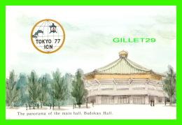 TOCKYO, JAPON - THE PANORAMA OF THE MAIN HALL, BUDOKAN HALL - TOKYO 77 ICN - - Tokyo