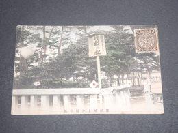 CHINE - Carte Postale De Tien Tsin En 1908 Pour La France , Affranchissement Plaisant - L 12452 - Chine