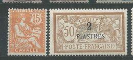 CAVALLE  N°  12+14  *  TB - Nuovi