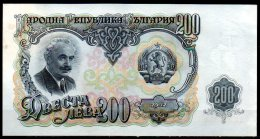 492-Bulgarie Billet De 200 Leva 1951 AA255 - Bulgaria