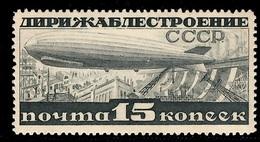Russie Poste Aérienne YT N° 29c (dentelé 14) Neuf ** MNH. B/TB. A Saisdr! - 1923-1991 USSR