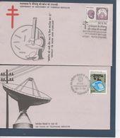 INDE - Lot De 6 Enveloppes 1er Jour (F.D.C.) De 1982 - FDC