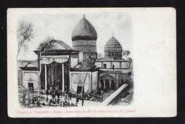 IRAN - Tehran - Chahzadeh Mosque Abdoul Azime Old Postcard - Iran
