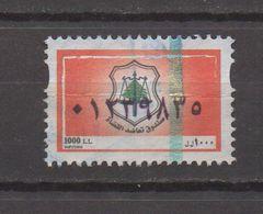 Judges Pension Fund Revenue Stamp 1000 LP Used Lebanon  Liban Libanon - Lebanon