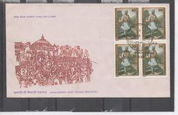 INDE - Célébrité -mahârâja Chhatrapati Shri Shivaji : 300 Ans De Sa Mort -+ - FDC