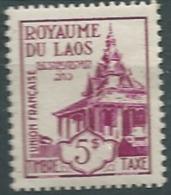 Laos  - Taxe - Yvert N° 6 **   Abc254 26 - Laos