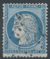 Lot N°39592   Variété/n°60, Oblit GC, Filet EST - 1871-1875 Ceres