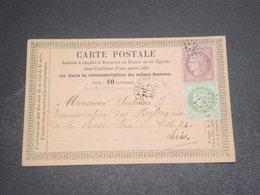 FRANCE - Carte Précurseur De St Claude Pour Paris En 1875 , Affranchissement Bicolore Au Type Cérès - L 12505 - Postal Stamped Stationery