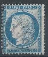 Lot N°39593   N°60, Oblit GC 1193 Courtivron (20), Ind 13 - 1871-1875 Ceres