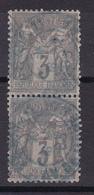 D815/ SAGE N° 87 PAIRE CACHET BLEU - 1876-1898 Sage (Type II)