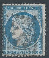 Lot N°39594   Variété/n°60, Oblit GC 2448 - 1871-1875 Ceres
