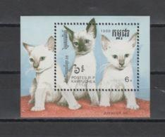 (S0164) KAMPUCHEA, 1988 (JUVALUX' 88. Cats). Souvenir Sheet. Mi # 937 (B158). MNH** - Cambodia
