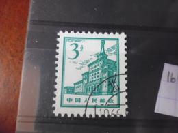CHINE YVERT N°1642 - Oblitérés
