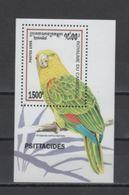 (S0251) CAMBODIA, 1995 (Parrots). Souvenir Sheet. Mi # 1519 (B213). MNH** - Cambodia