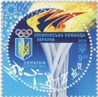 2018 Ukraine, Olympic Winter Games In PyeongChang'18. 1v - Ukraine