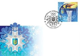 2018 Ukraine, Olympic Winter Games In PyeongChang. FDC - Ukraine