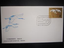 Chine , Stamp Exhibition Mexico 1987 - 1949 - ... République Populaire