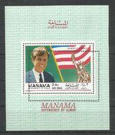 MANAMA - MNH - Famous People - Robert Kennedy - Perforation Error - Kennedy (John F.)