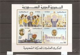 Syrie ( BF 41 XXX -MNH) - Syrien