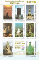 Camboya Nº 1647 Al 1654 - Cambodia