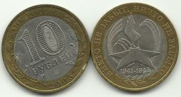 RUSSIA - 10 RUBLOS - 2005 - SEE PHOTOS - EXCELLENT PRICE - Russie
