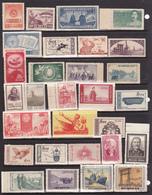 Cina  1949 - Repubblica Popolare Insieme Francobolli Nuovi E Timbrati - Usati