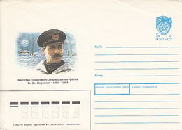 Russia Cover  Famous People - Timbres