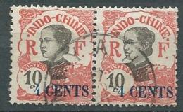 Indochine  -  Yvert N° 76 + 76 A En Paire  Oblitéré   -   Abc25515 - Indocina (1889-1945)