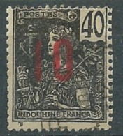 Indochine  -  Yvert N° 62  Oblitéré   -   Abc25522 - Usados