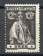 TETE , 1/2 C , Types Cérès , 1914 , N° YT: 26 ** - Tete