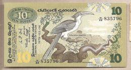 Sri Lanka -banconota Non Circolata FdS Da 10 Rupie P-85a - 1979 - Sri Lanka