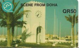 CARTEà-MAGNETIQUE-QATAR-QR50U-DOHA-Carte Générique-TBE-RARE - Qatar