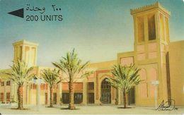 TCà-MAGNETIQUE-BAHREIN-CENTRE ARTISTIQUE INTERNATIONAL-TB E - Bahrain