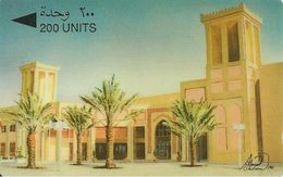 TCà-MAGNETIQUE-BAHREIN-CENTRE ARTISTIQUE INTERNATIONAL-V°BAHRAIN TELECOMMMUNICATION-TB E - Bahreïn