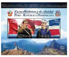 Peru 2018 Peru Y Republica Dominicana Emision Conjunta Joint Issue - Joint Issues