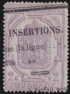 France    ,     Yvert    .     Lournaux  7     .         O           .              Oblitéré - Newspapers