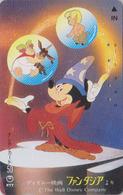 Télécarte Japon / NTT 230-101 - DISNEY - MICKEY Magicien ** FANTASIA ** - Japan Phonecard Telefonkarte - Disney