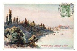 (Grèce) 216, Corfou, Villa Royale, Mon Repos - Grecia
