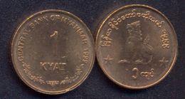 Myanmar 10 Kyats 1999 XF - Myanmar
